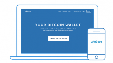 Photo of How to buy Bitcoin using Coinbase